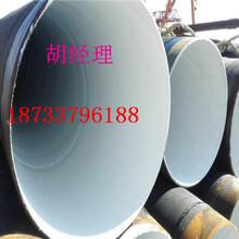 專業生產/晉城螺旋一布兩油防腐鋼管廠家價格(質高價低)圖片