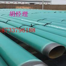 日照内外涂塑钢管厂家(技术;资讯)图片