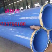 吉安 排污防腐钢管厂家(技术;资讯)图片