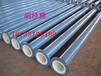 金華 小口徑涂塑鋼管廠家產品的要求