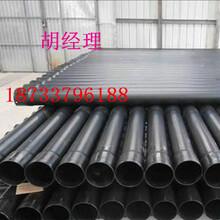 铁岭大口径化工环氧煤沥青防腐钢管厂家%价格管材管件图片