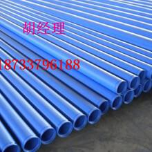 揭阳小口径一布两油防腐钢管厂家%价格管材管件图片