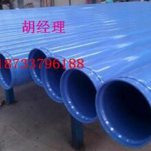 益陽2PP/3PP防腐鋼管廠家價格%百優質圖片