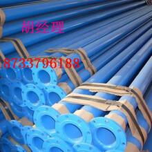 榆林 架空式保温钢管厂家物美价廉图片