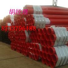 常德 镀锌钢管厂家(多少-吨)图片