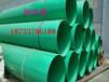 宜春 加強級3pe防腐鋼管廠家保證質量