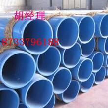 潍坊3pe防腐钢管厂家(多少-吨)图片
