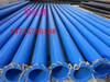 湖北 天然氣3pe防腐鋼管廠家(創新)