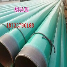 东莞聚乙烯涂塑钢管厂家(创新)图片