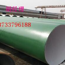 鸡西 大口径涂塑钢管厂家(多少-吨)图片