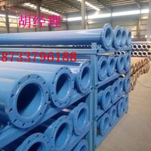 平顶山ipn8710防腐钢管厂家(多少-吨)图片