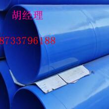 郴州 普通级3pe防腐钢管厂家价格优惠图片