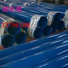 三亚 大口径涂塑钢管厂家保证质量图片