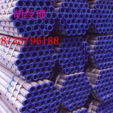 乐山 环氧树脂防腐钢管厂家(创新)图片