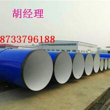 大兴安岭地区/品质好保温管件厂家供货(最新资讯)图片