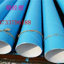 生产厂家/梅州无缝排污用环氧煤沥青防腐管道厂家价格&货到付款图片