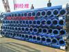 浙江 環氧煤瀝青防腐鋼管廠家(技術;資訊)