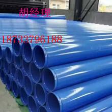 北京 發泡聚氨酯保溫鋼管 廠家(多少錢-米)圖片