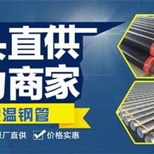 吉安 聚氨酯保溫鋼管廠家(創新)圖片