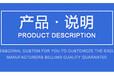 杭州 螺旋鋼管 廠家(創新)