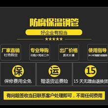 晉中DN 地埋保溫鋼管 廠家(防腐;推薦)圖片