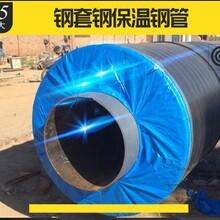 广元无缝三布五油防腐钢管厂家直销-质优价廉图片