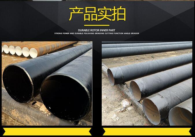 兰州2pe防腐钢管厂家-防腐引荐dn