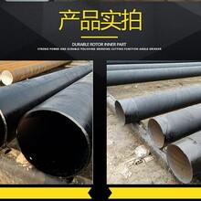 駐馬店DN 大口徑涂塑鋼管廠家(防腐;推薦)圖片