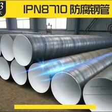 荊州 法蘭式連接涂塑鋼管廠家(多少錢-米)圖片