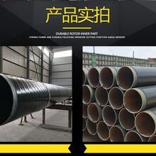 专业生产/岳阳DN200消防涂塑钢管厂家价格(质高价低)图片