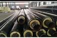 鋼套鋼保溫鋼管呼倫貝爾廠家%價格(資訊:推薦)