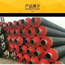 白山 保温钢管厂家物美价廉图片