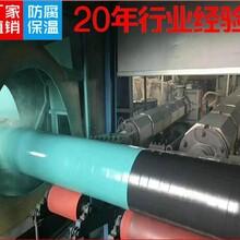 淮南 小口径涂塑钢管厂家(多少-吨)图片
