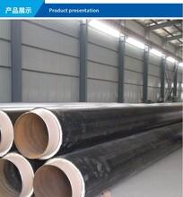 金华直埋保温钢管厂家(多少-吨)图片