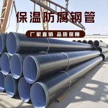 定西DN 螺旋鋼管 廠家(防腐;推薦)圖片