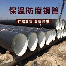 长春 天然气3pe防腐钢管厂家价格优惠图片