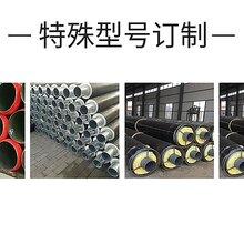 专业生产/贵港螺旋排水用环氧煤沥青防腐钢管厂家价格(质高价低)图片