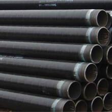 推荐:丰润三布五油防腐钢管优质服务图片