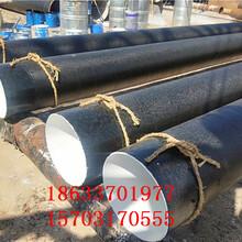推荐:马尾加强级防腐钢管优质服务图片