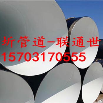 推荐:新疆哈密地区大口径电力穿线管优质服务