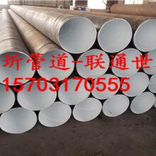 推荐:牟平防腐钢管优质服务图片