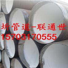 推荐:新城子3pe防腐钢管优质服务图片