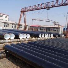 推荐:沧州  环氧煤沥青防腐钢管厂家价格工程解析图片