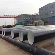 推薦:萍鄉  環氧煤瀝青防腐鋼管廠家價格工程解析圖片