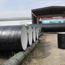 推荐:南阳  环氧煤沥青防腐钢管生产厂家价格图片
