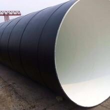 大理  ipn8710防腐鋼管廠家圖片