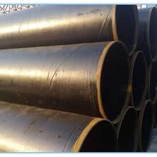 推薦:黑河  普通級3pe防腐鋼管廠家代理圖片