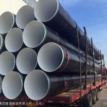 推薦:甘肅  鍍鋅鋼管廠家代理圖片