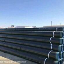推薦:株洲  飲水用涂塑鋼管  生產廠家價格圖片