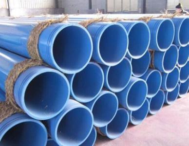 推荐:抚顺热浸塑钢管厂家技术指导